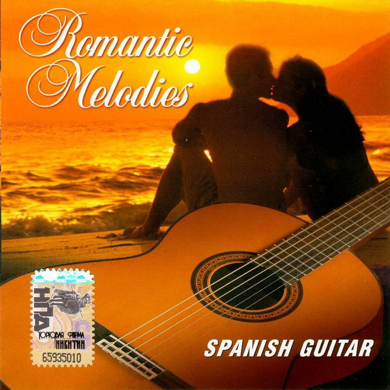 Flamenco Guitar Various Artists Romantic Melodies Spanish 2004 APE